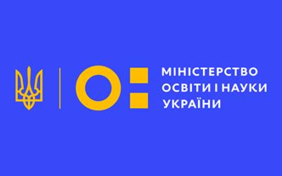 Організації, які займаються проблемами булінгу в Україні